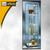 Niedervoltbeleuchtung für Vitrinen - 4x 20 Watt:Produktabbildung 2