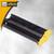 Konica Minolta Toner gelb, 4145503: Produktabbildung 1