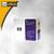 HP Wartungskit (Fuser) 220V, Q2430A: Produktabbildung 1