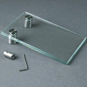Franken Glas-Türschild 10 x 16 cm, inkl. 2 Edelstahlhaltern, BS0101