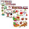 Details zu Herma Weihnachts-Fensterb...