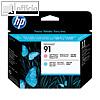 Details zu HP Druckkopf Nr. 91 magen...